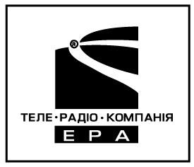 Era_TV_UKR_logo