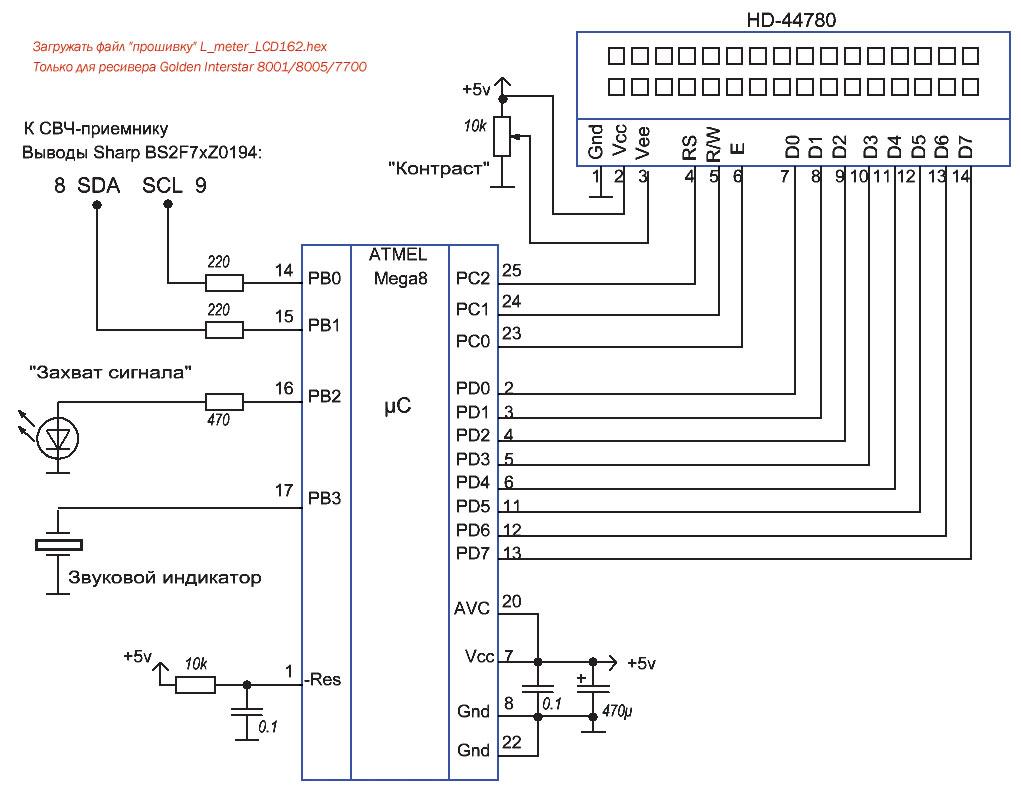 Рис. 6. Схема прибора с использованием символьного индикатора НТ-44780
