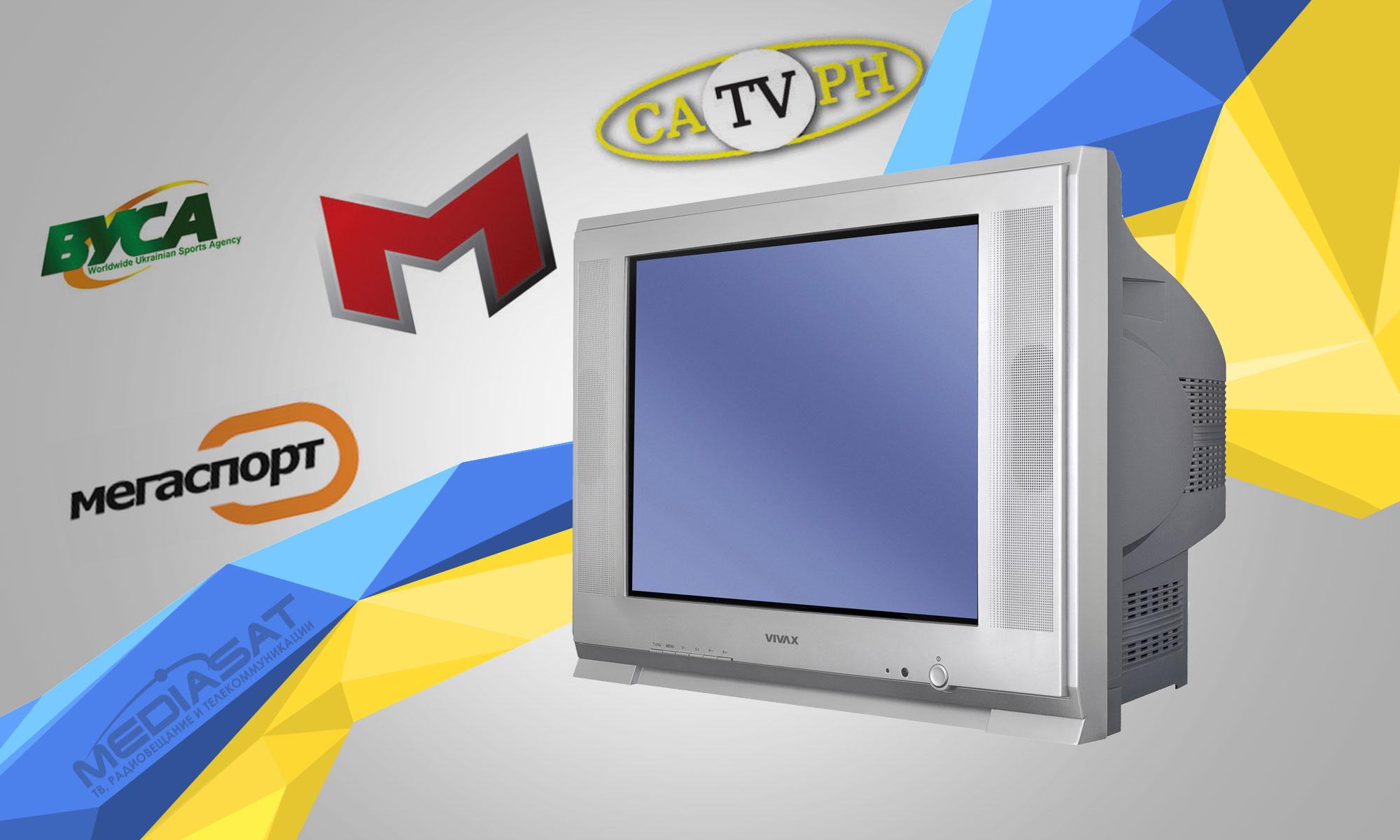 объединить спутниковое и эфирное телевидение схема