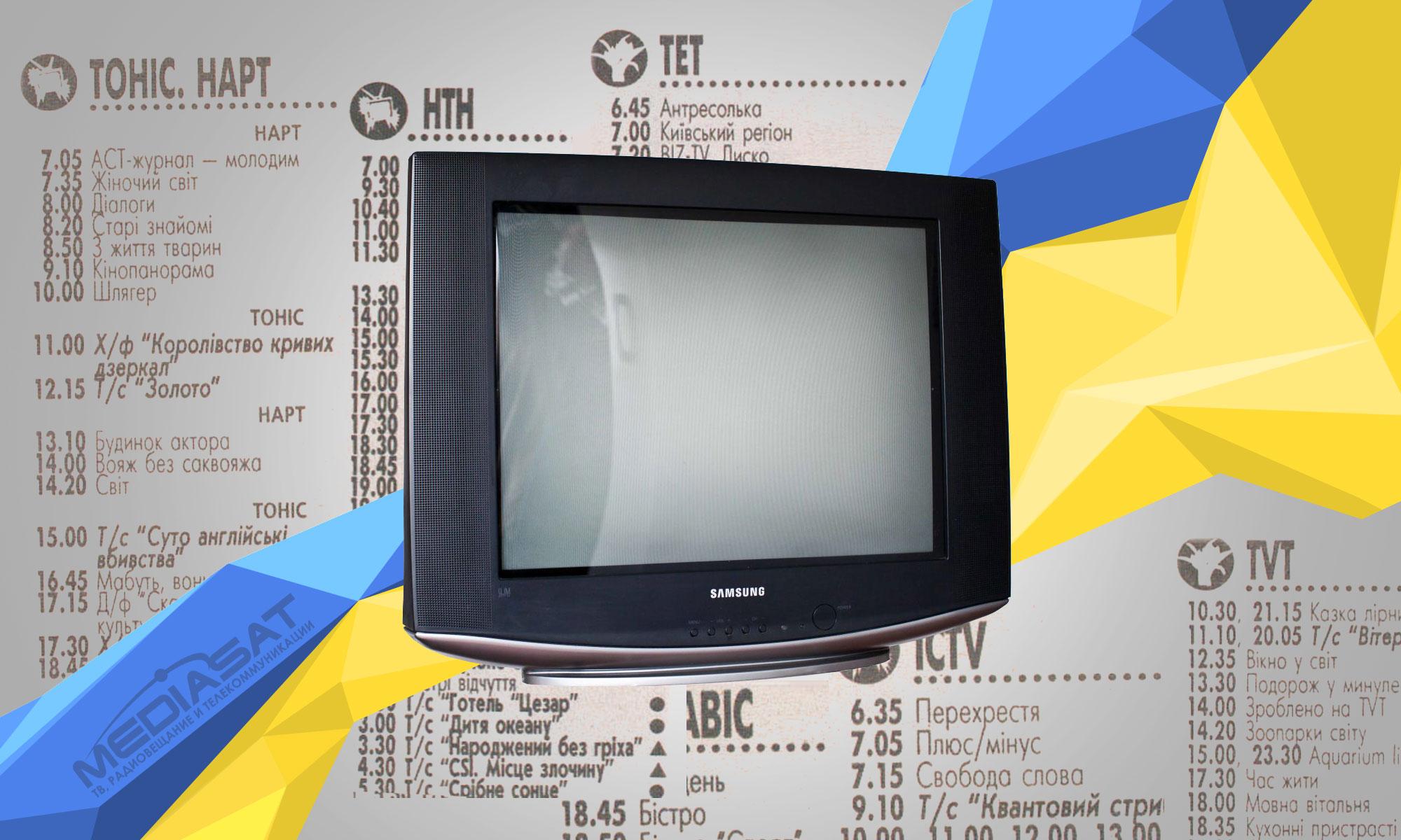эротические телепередачи на украинском тв
