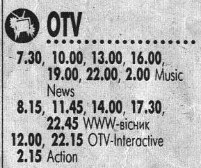 otv-prog-2001