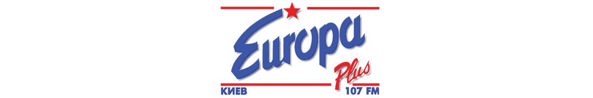 radio_europa_kiev_96-98