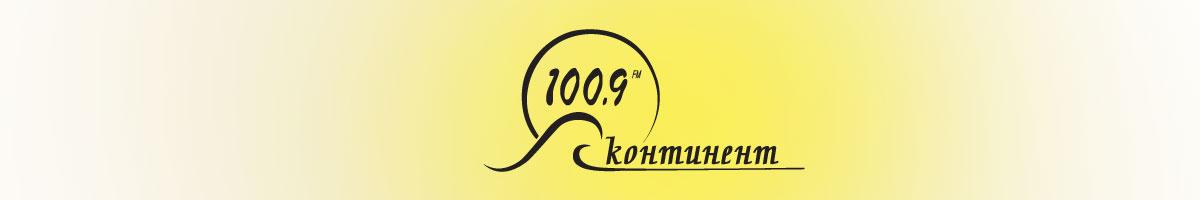 radio_kontinent_100-9