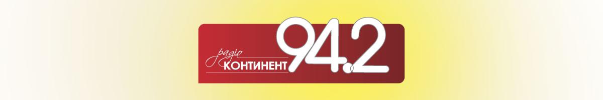 radio_kontinent_94-2