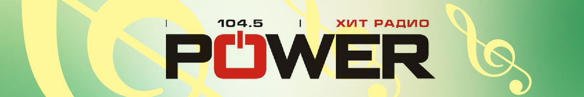 radio_power_hitfm