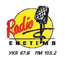 radio_sistema