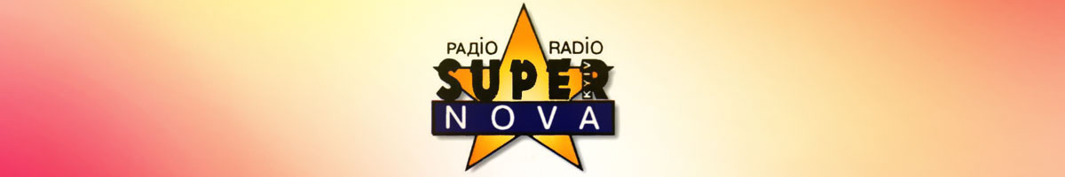 radio_supernova
