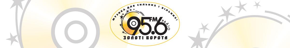 radio_zolotie_vorota_95-6