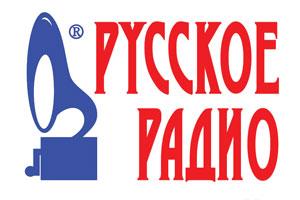 russkoe_radio_osnovnoj