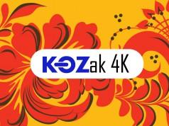 Телеканал «Kozak 4K»