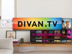 online cinema divan.tv