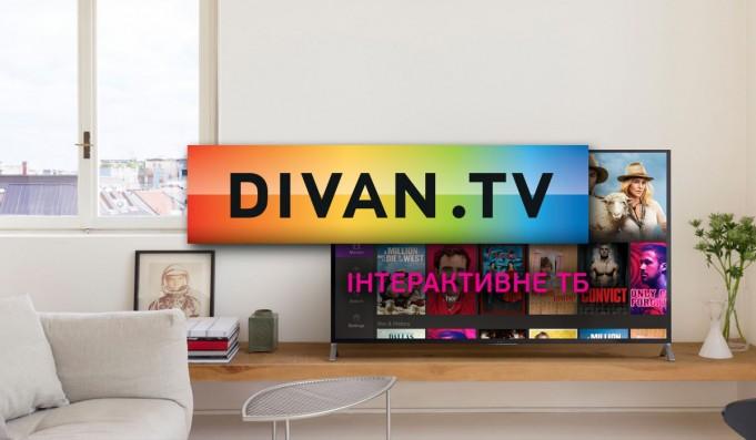 online cinema divan.tv