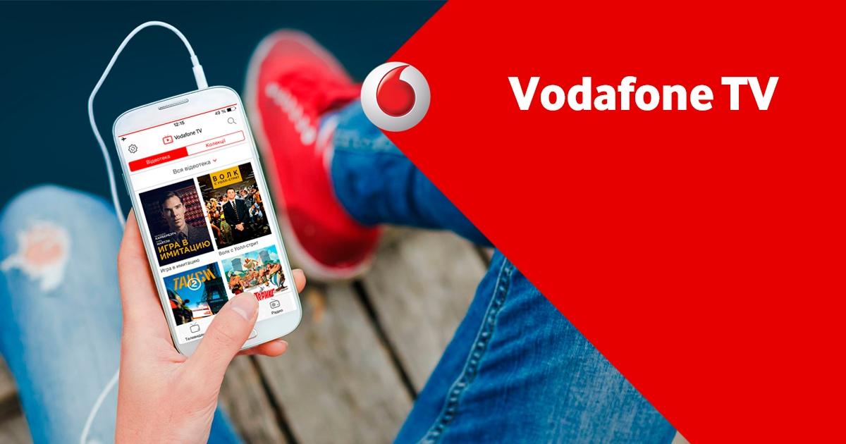 Vodafone Tv Sat