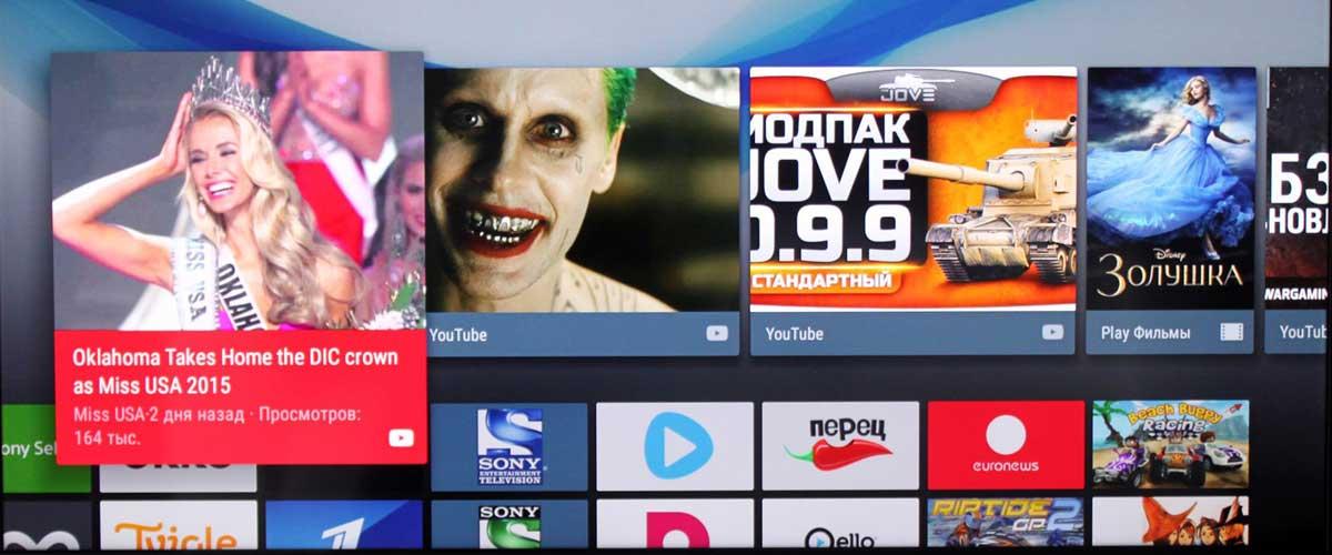 watch_tv_12