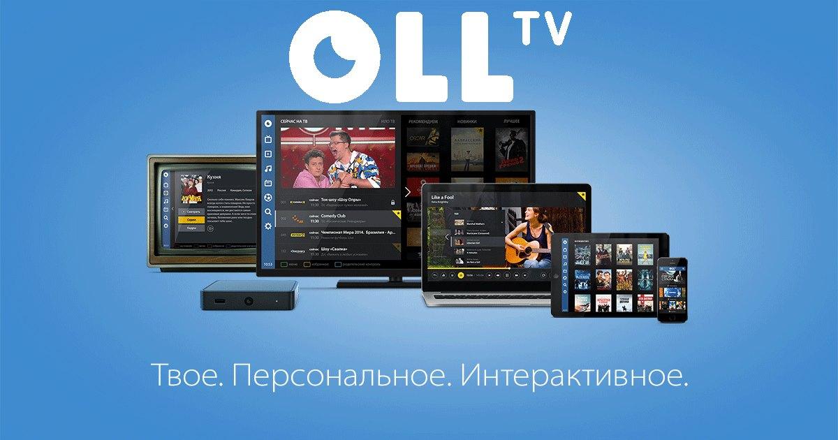 oll tv