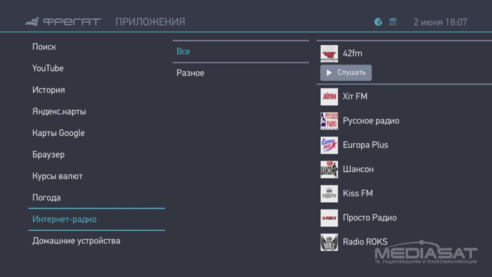 иконки каналов для iptv