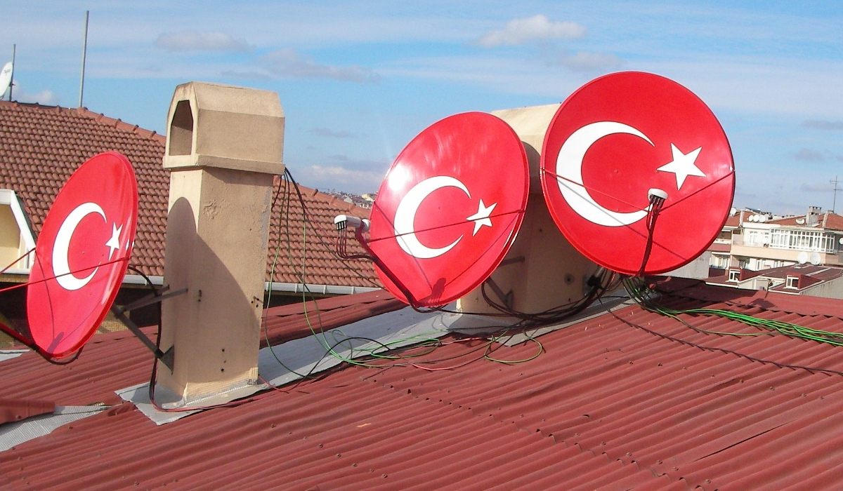 Спутниковая антенна Турция