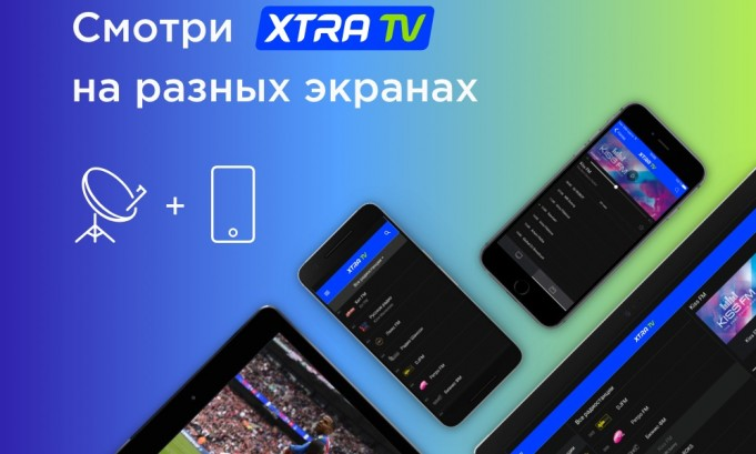 Xtra TV Mobile