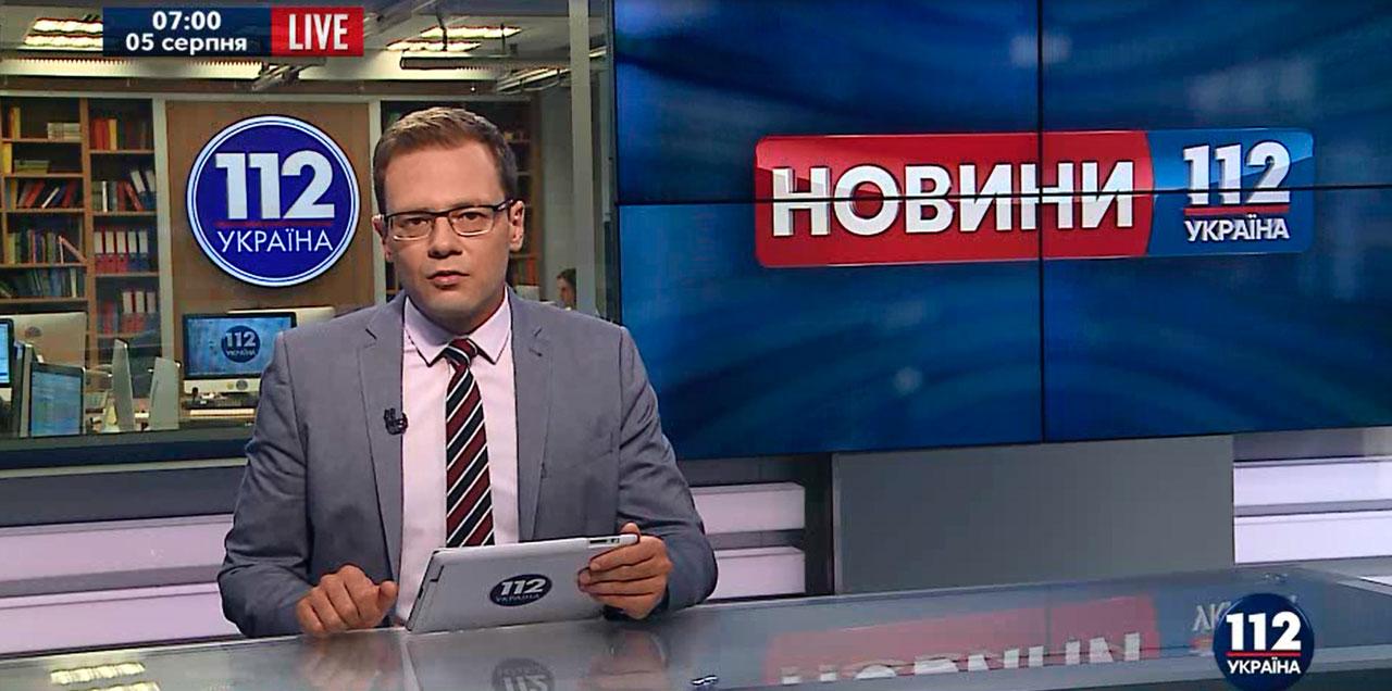 "Телеканал ""112 Украина"""