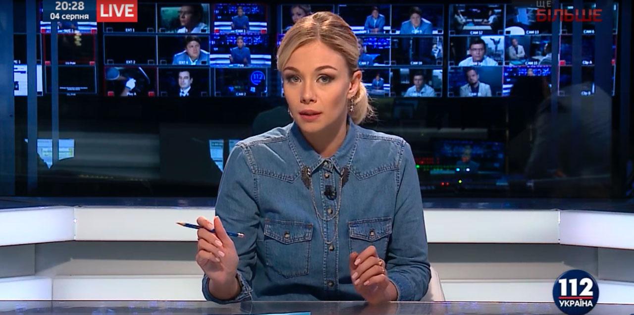 1 украинский канал онлайн прямой эфир