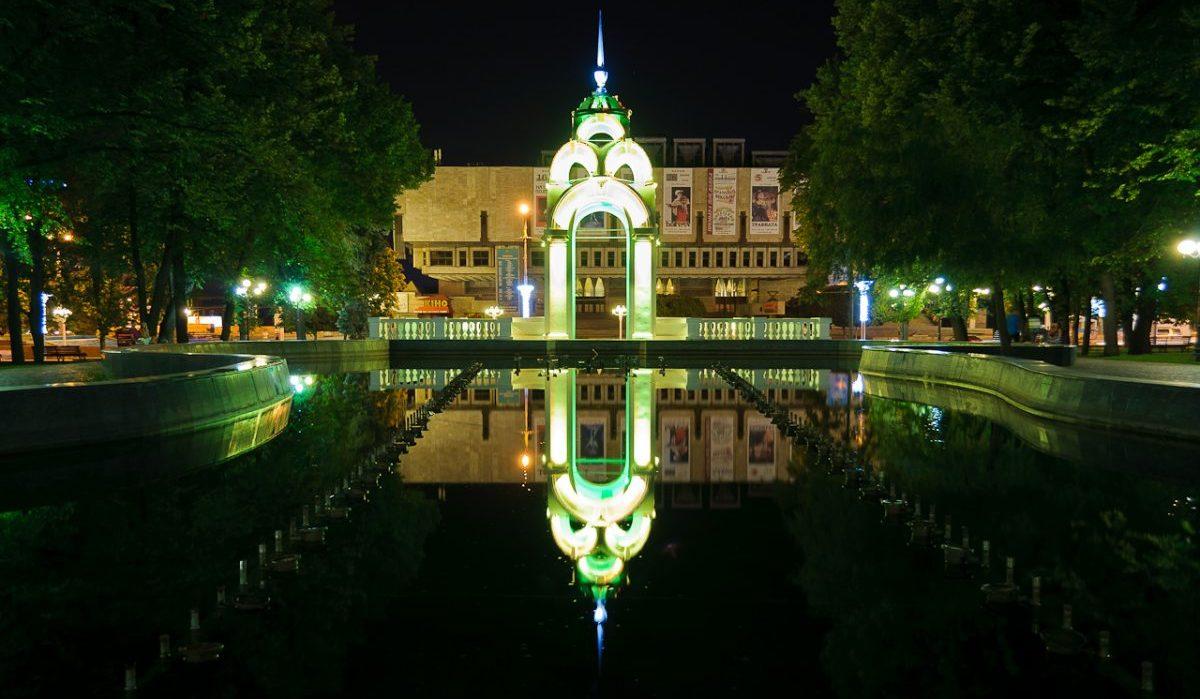 Харьков / kharkiv