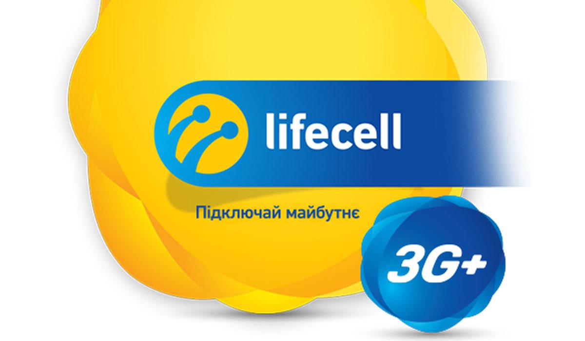 «Киевстар» иlifecell запускают 3G вЗапорожье