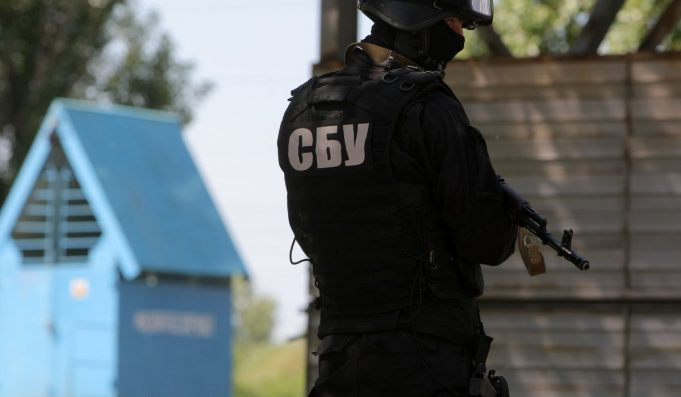Служба Безопасности Украины \ СБУ