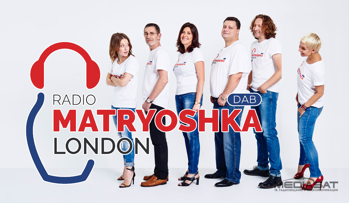 Matryoshka Radio Team