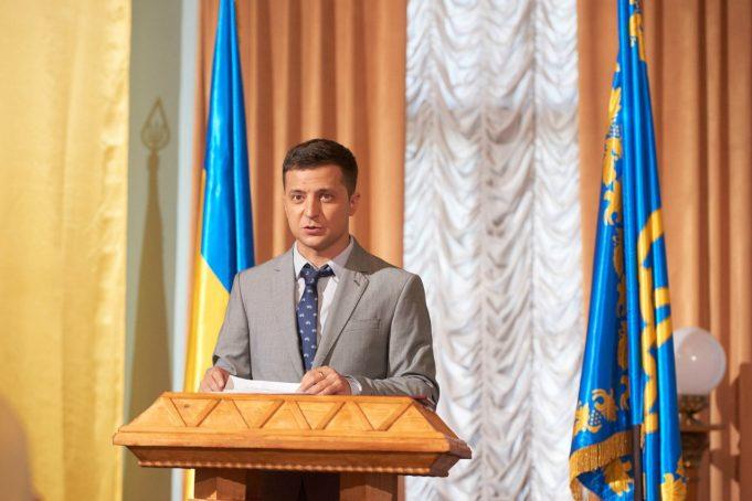 Слуга народа Владимир Зеленский Квартал 95