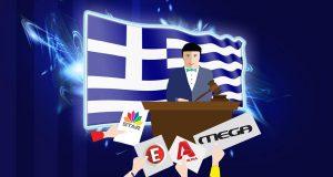 Телевидение Греции