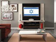 Israel TV / Телевизор Израиль