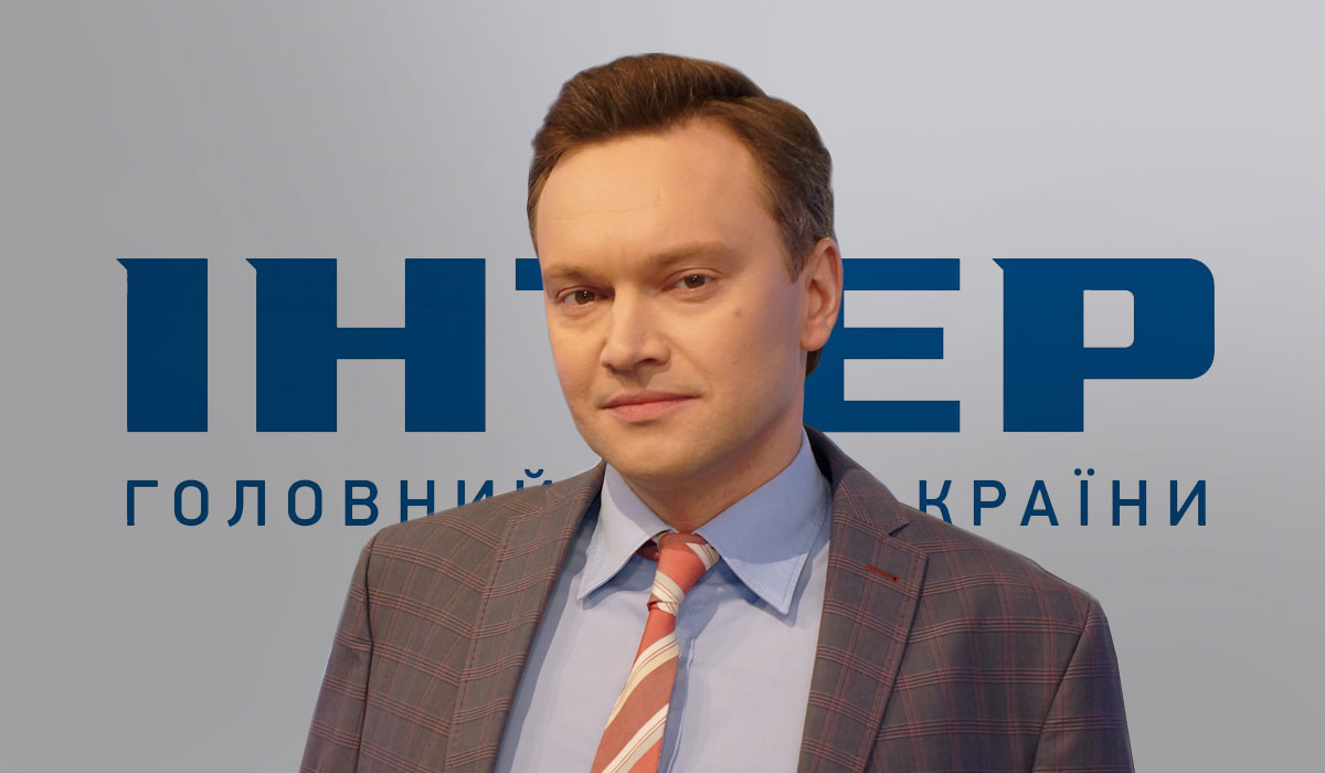 Андрей Данилевич, ведущий программы «Касается каждого»