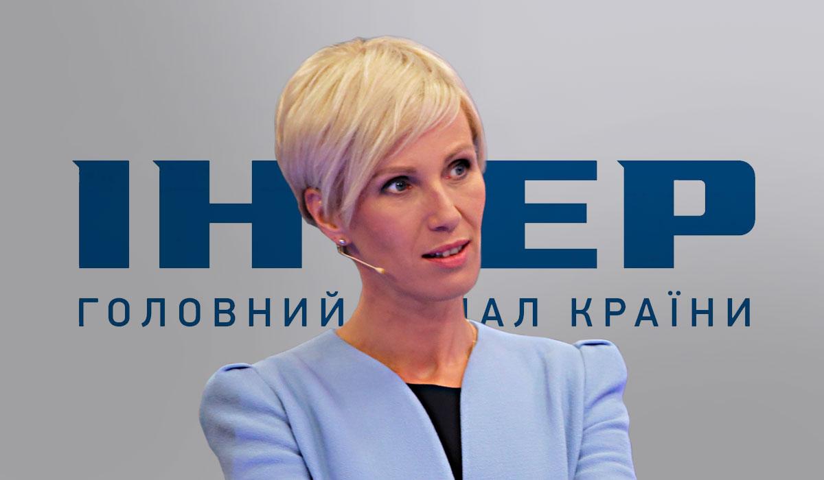 Жанна Тихонова, ведущая программы «Жди меня. Украина»