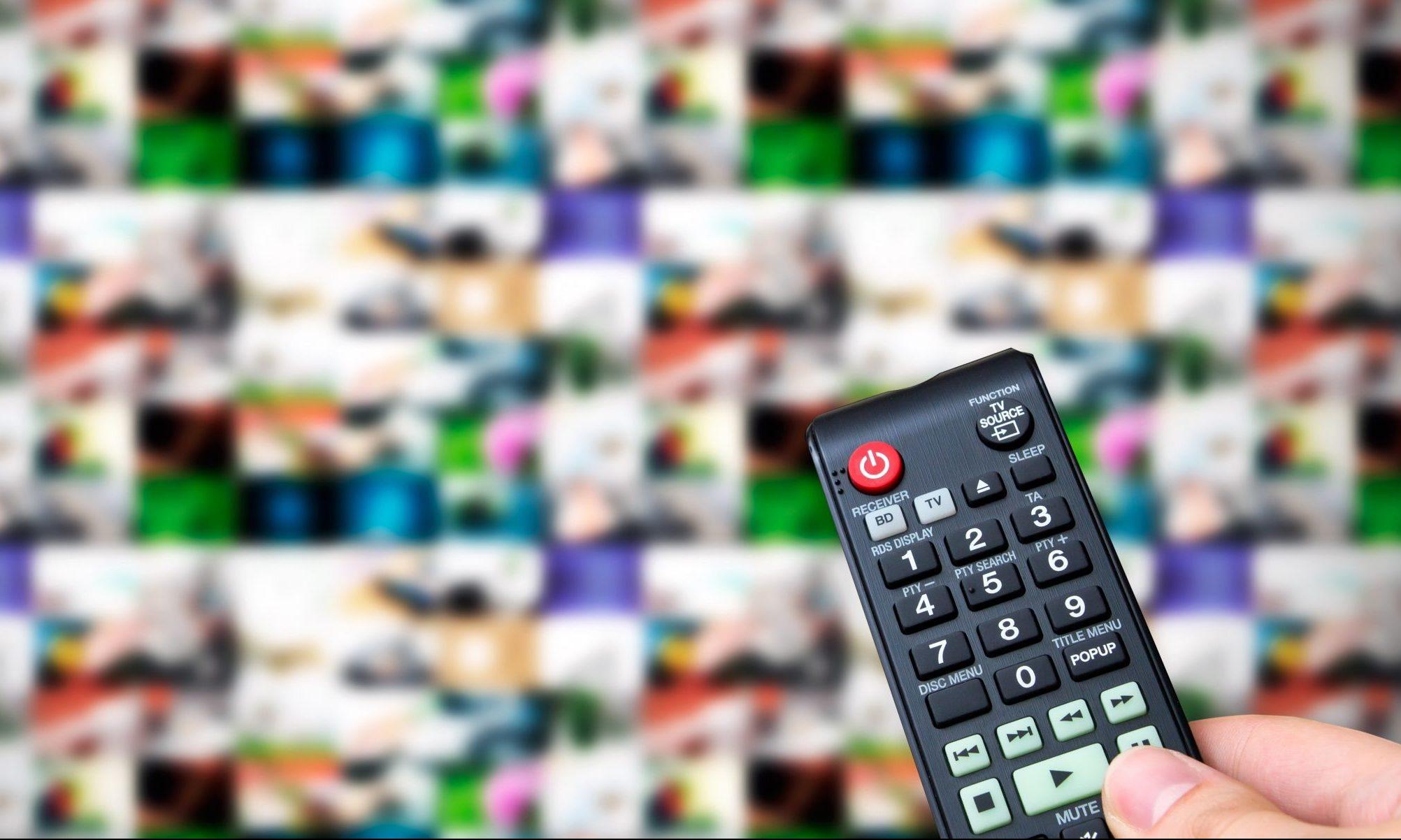 ТВ / телевидение / пульт ду