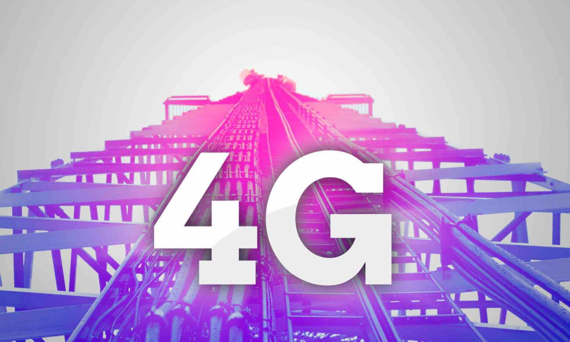 dd5d29506122 В марте в Украине появится связь 4G