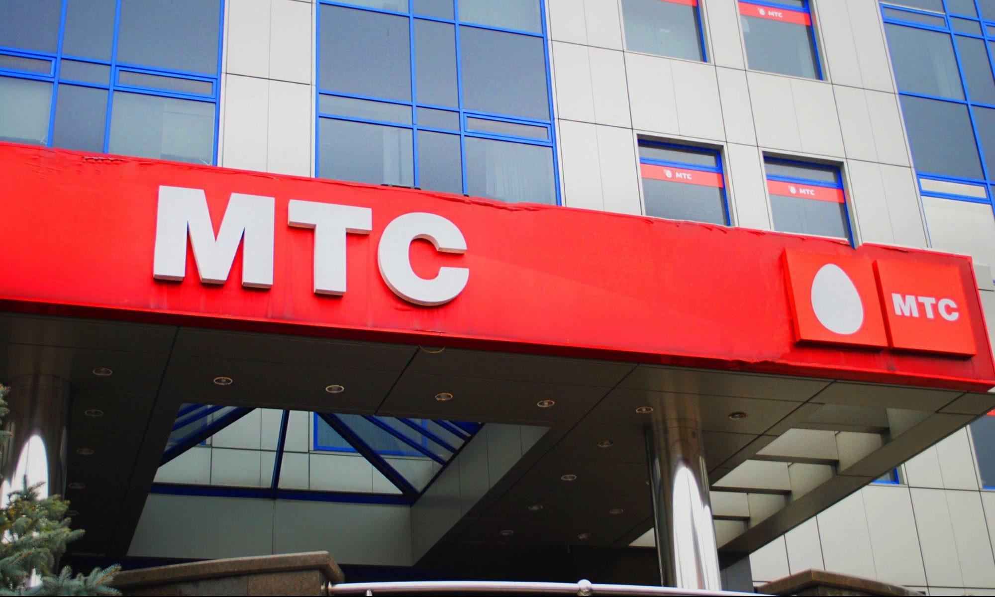 «МТС-Украина» временно отказалась отпокупки 3G-оператора «Тримоб»
