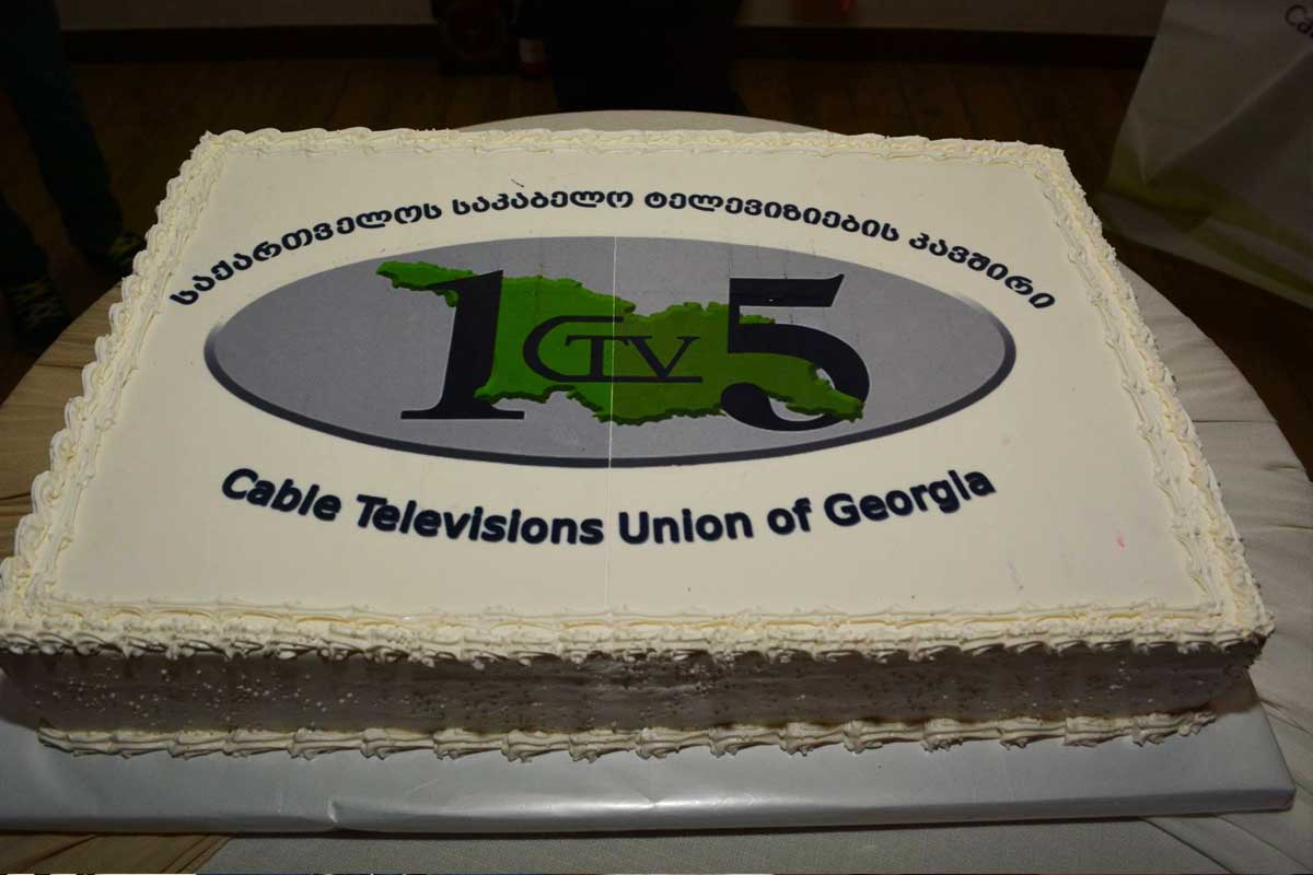 cable-televisions-union-of-georgia-003
