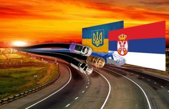 Путь к успеху Сербия Украина
