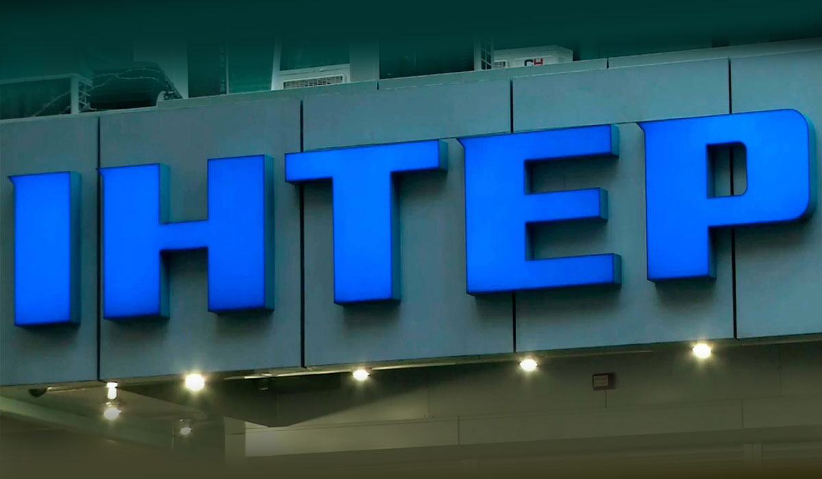 www sat digest транспондерные новости