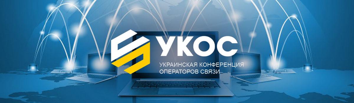 ukos_02
