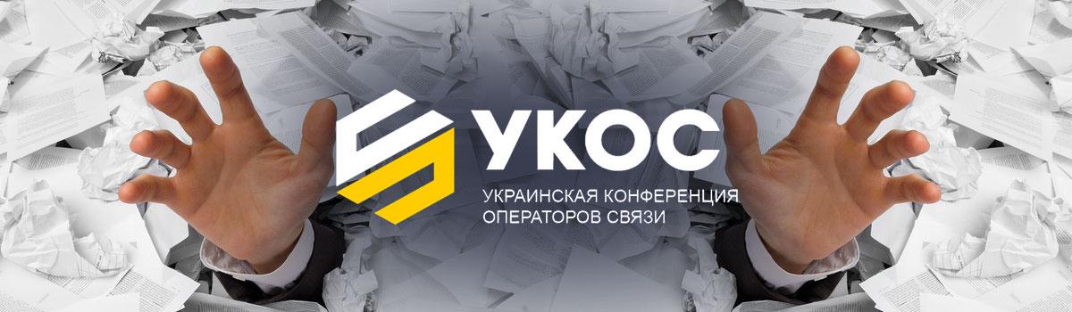 ukos_03