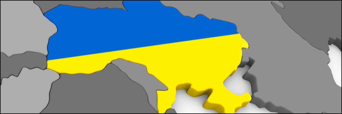 unikalna-ukraina