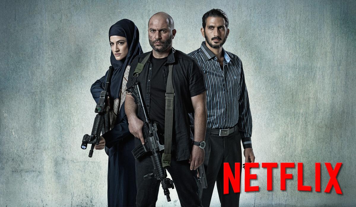 Fauda Netflix