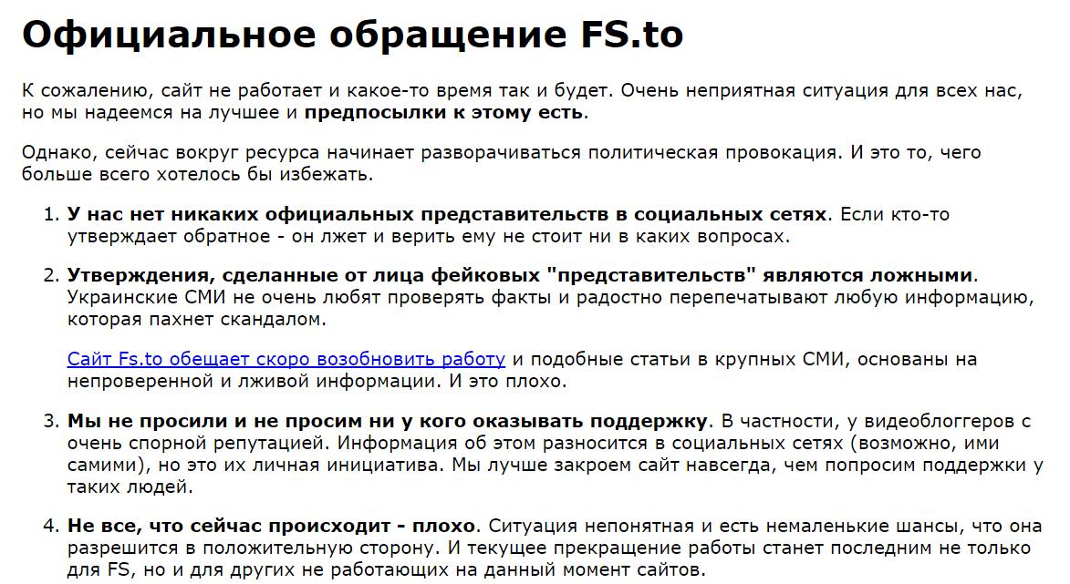 screenshot_29-1