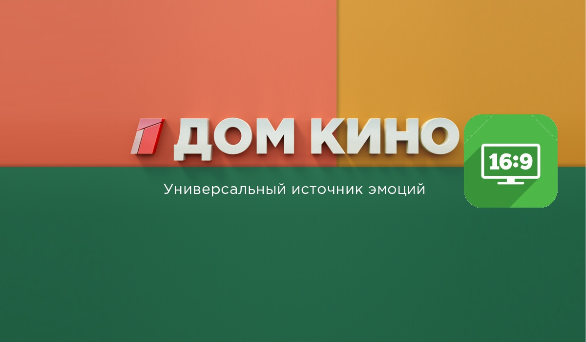 Москва москва барнаул белгород благовещенск владивосток владикавказ екатеринбург ищите хорошую тв программу