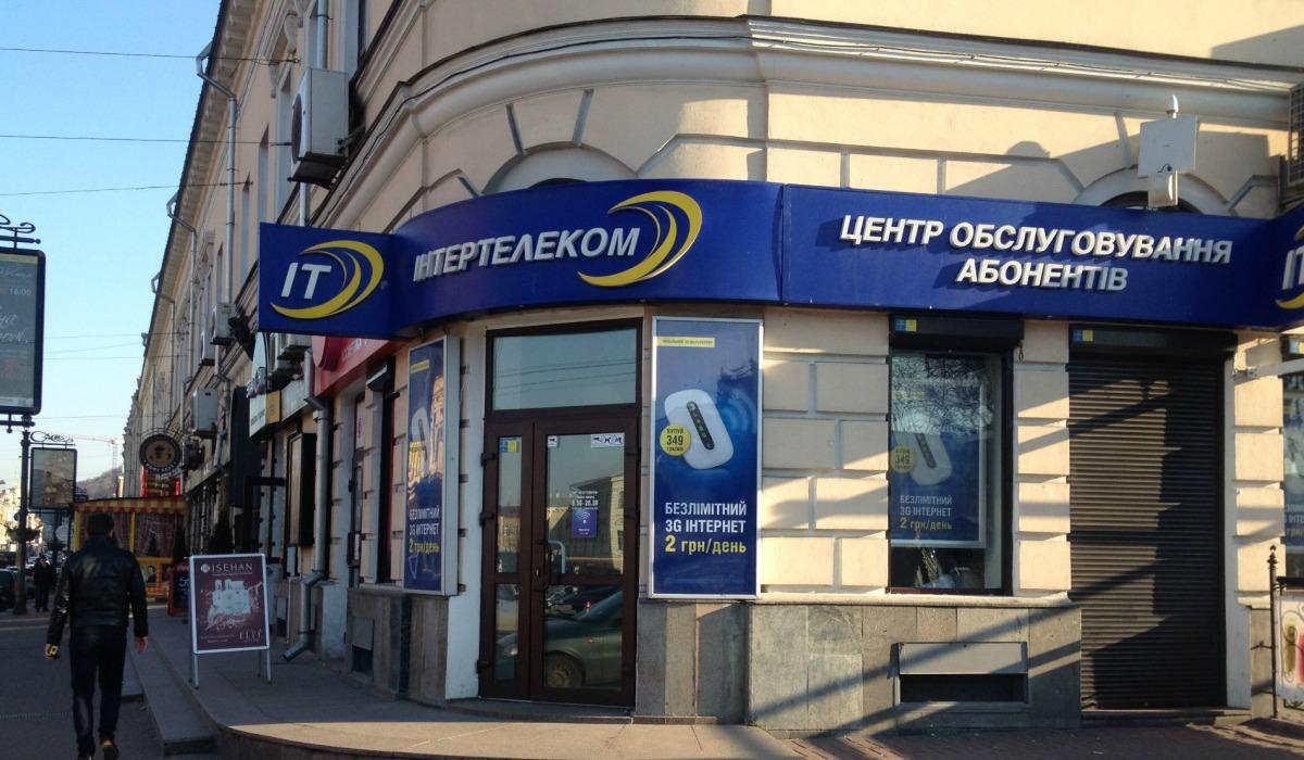 intertelecom / Интертелеком