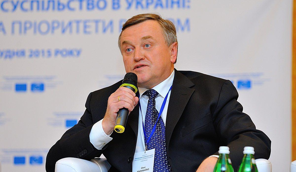 Комиссию пореформе НТКУ возглавил Олег Наливайко