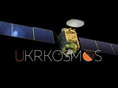 Укркосмос / Ukrkosmos
