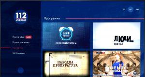 Телеканал 112 Украина появился на Smart TV