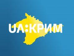 Телеканал UΛ:Крым